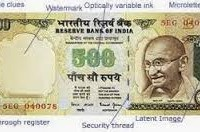 Rs 500 Bank Note