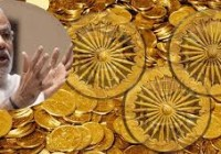National Gold Coin