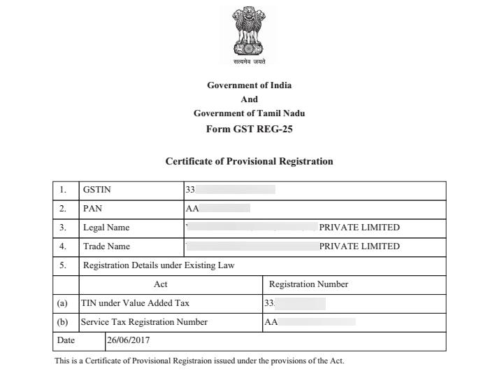 gst application form india pdf