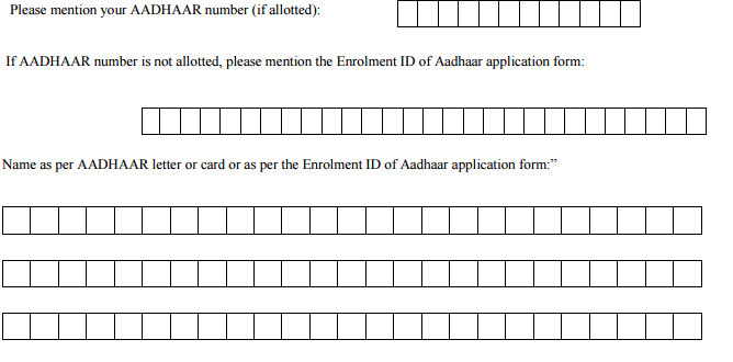 Aadhar Mandatory for PAN - form 49A