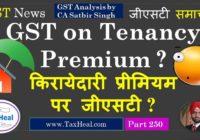 GST on Tenancy Premium