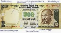 Deposit Old notes in RBI