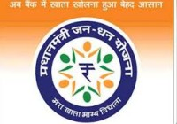 Pradhan Mantri Jan Dhan Yojana