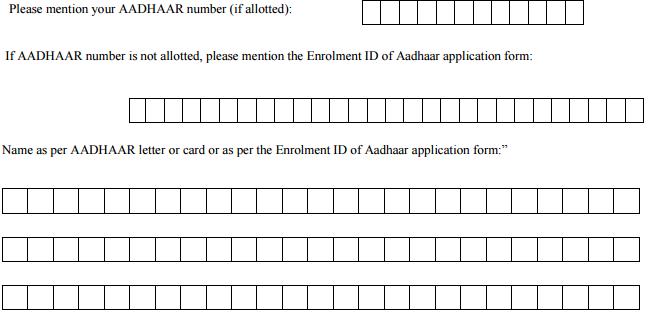 Aadhar Mandatory for PAN - form 49A