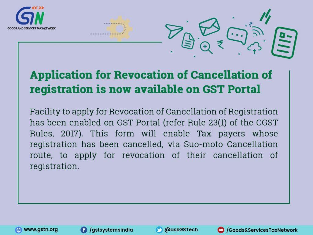 Revoke Cancelled GST Registration