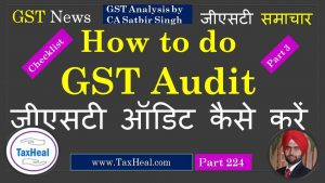 GST Audit : Meaning and Types