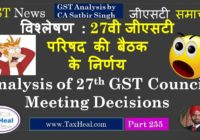 analysis of 27th GST Council meeting decisions