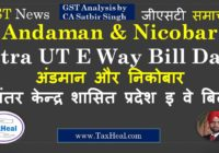 andaman and nikobar intra ut Eway bill