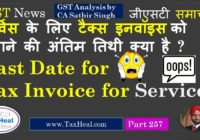 last date for tax invoice for services