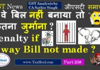 penalty eway bill