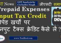 prepaid expenses itc gst