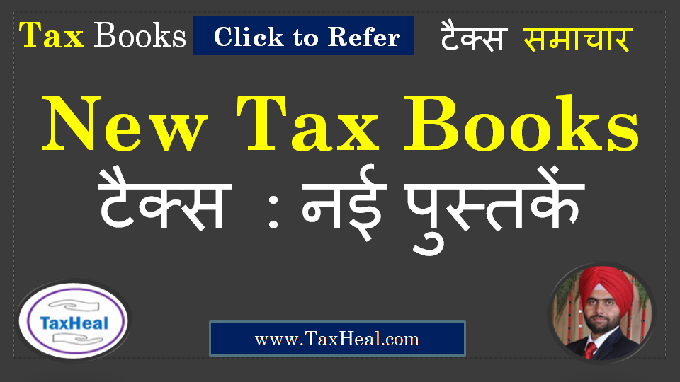 tax books