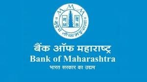 Bank of Maharashtra GSTIN Linking Format : Download/Print