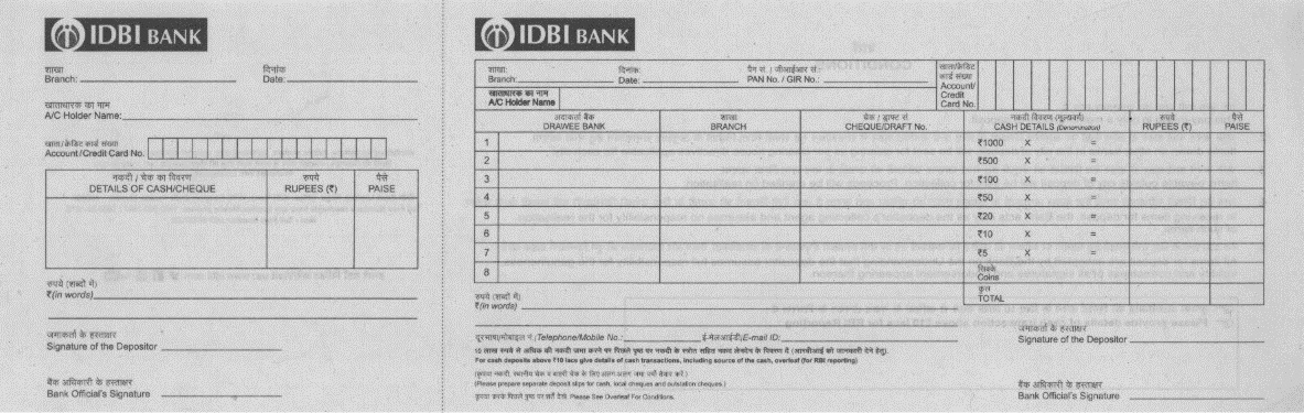 photograph regarding Us Bank Deposit Slip Printable known as TaxHeal - GST and Money Tax Extensive Consultant Portal