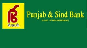 Punjab & Sind Bank  Cash and cheque deposit slip