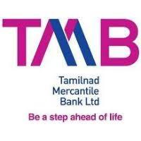Tamilnad Mercantile BankRTGS NEFTForm
