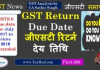 gstr 6 due date extended