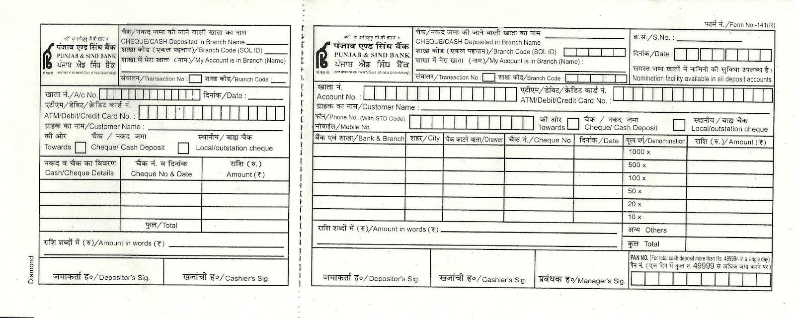 pnb deposit form pdf  TaxHeal - GST and Income Tax Complete Guide Portal