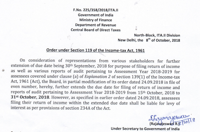 income tax date extension ay2018-19 notification